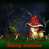 Fairy stories. Find objec…
